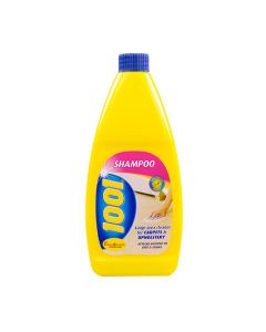 REX 1001 Carpet Shampoo 450ml